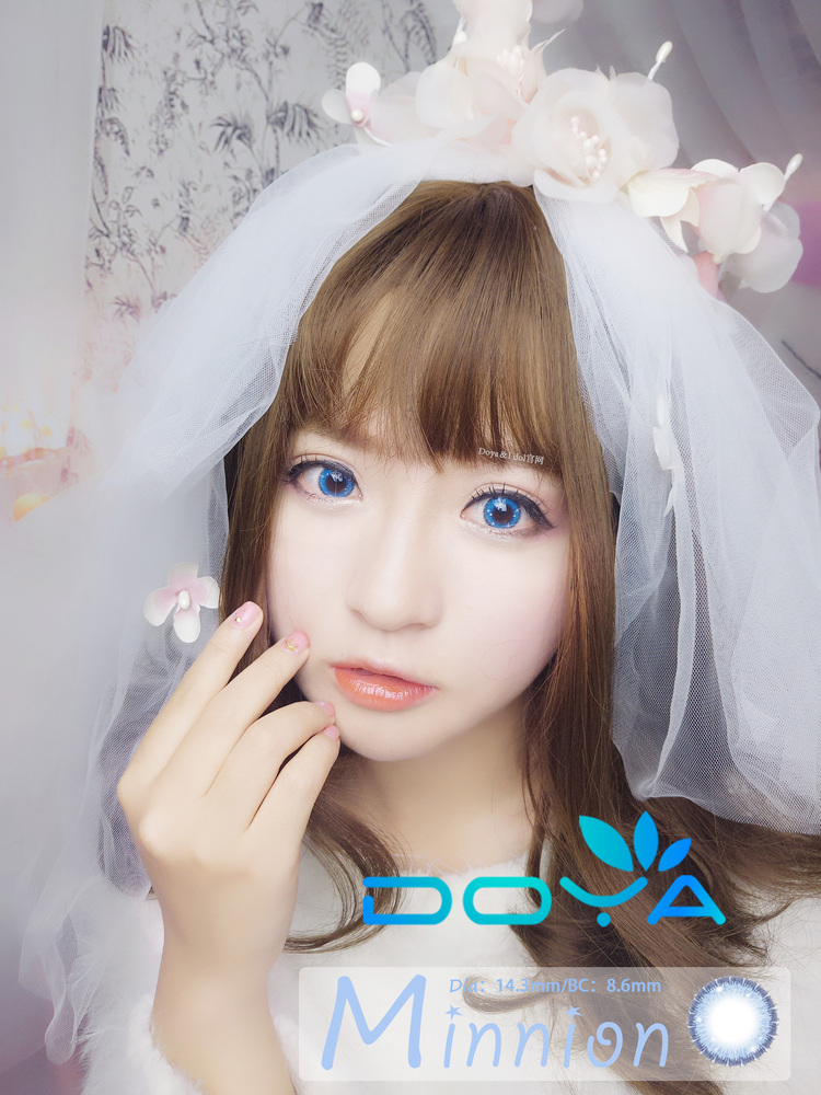 DOYA minnion蓝色