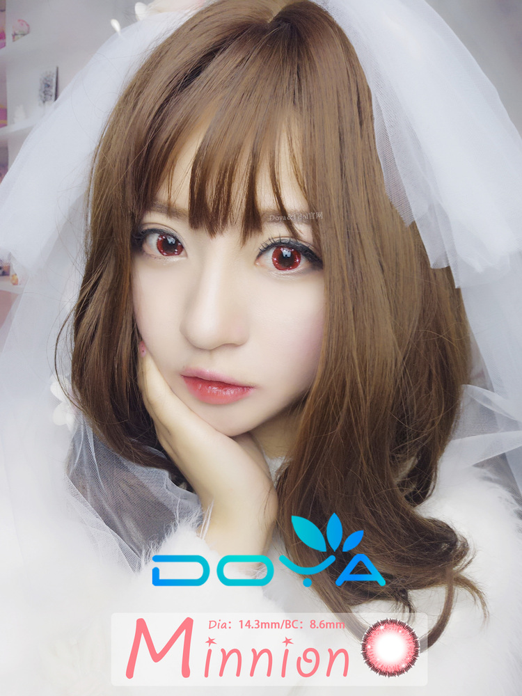 DOYA minnion红色