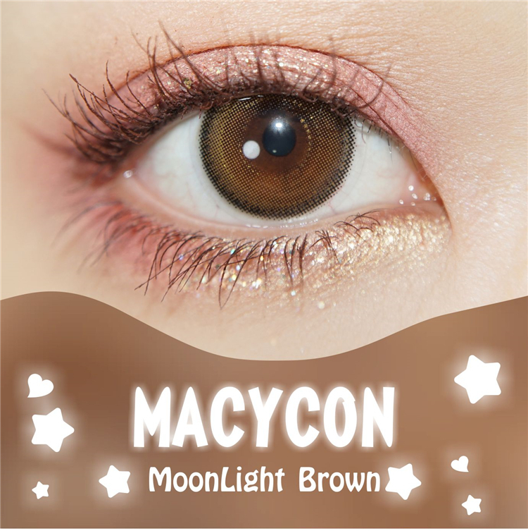Macycon Moon Light月光棕