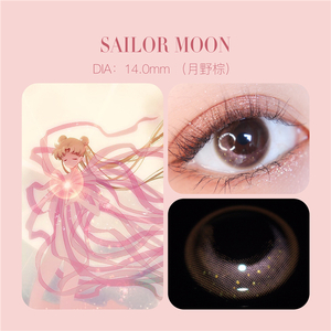 CoCoCon Sailor Moon月野棕 年抛自然直径日常美瞳 粉棕色